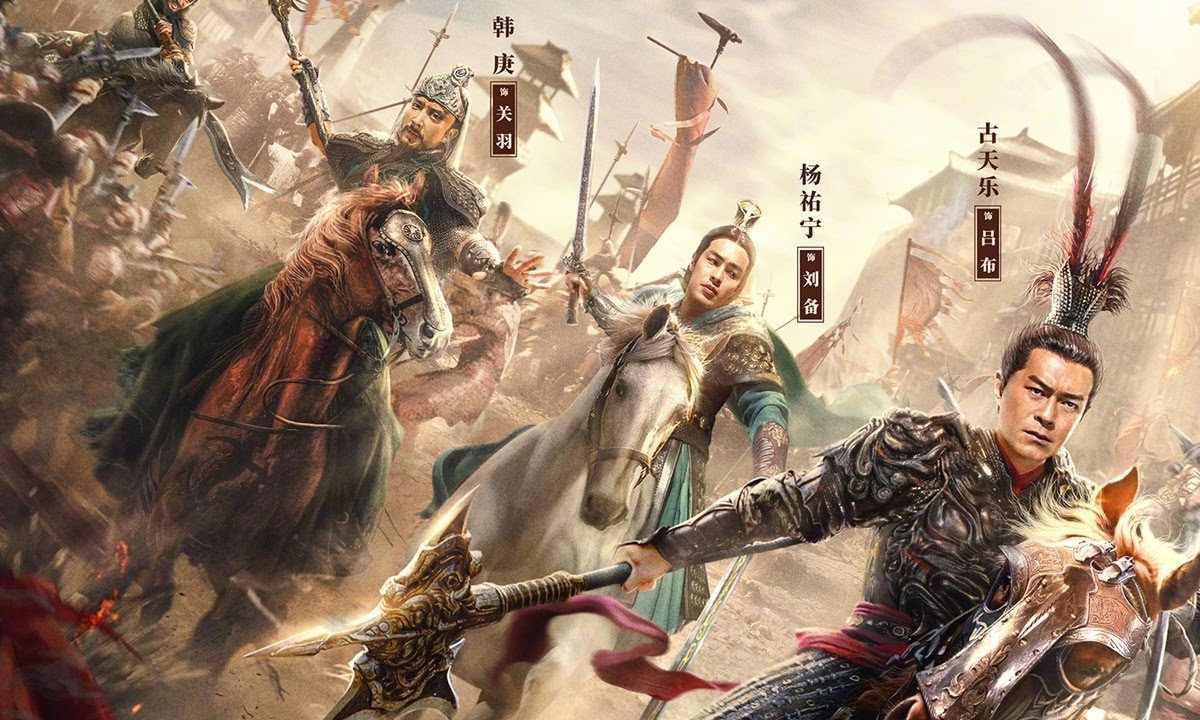 Le film Dynasty Warriors