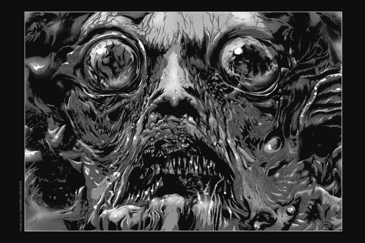 Le Cauchemar d'Innsmouth, par Gou Tanabe